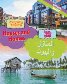 Dual Language Learners: Comparing Countries: Houses and Homes (English/Arabic), Hardback Book