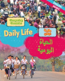Dual Language Learners: Comparing Countries: Daily Life (English/Arabic), Hardback Book