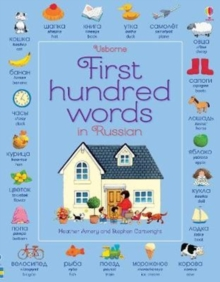 First Hundred Words in Russian, Paperback Book