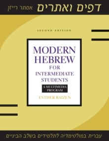 Modern Hebrew for Intermediate Students : A Multimedia Program, Paperback Book