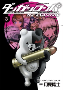 Danganronpa: The Animation Volume 3, Paperback Book