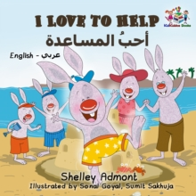 I Love to Help (English Arabic Bilingual Book), EPUB eBook