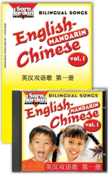 Bilingual Songs : English-Mandarin v. 1, Mixed media product Book