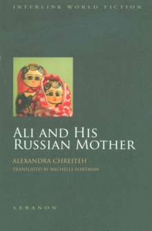 Ali and His Russian Mother, Paperback Book