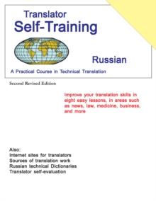 Translator Self-Training--Russian : A Practical Course in Technical Translation, EPUB eBook