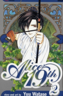 Alice 19th, Vol. 2 : Inner Heart, Paperback Book