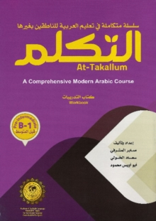 At-Takallum Arabic Teaching Set- Pre -- Intermediate Level : A Comprehensive Modern Arabic Course Innovative Approach, Mixed media product Book