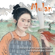 Mulan : A Story in Chinese and English, Hardback Book