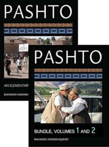 Pashto: An Elementary Textbook, One-year Course Bundle : Volumes 1 and 2, Electronic book text Book