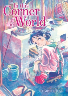 In This Corner of the World, Paperback Book