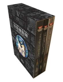 The Ghost In The Shell Deluxe Complete Box Set, Hardback Book