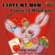 I Love My Mom (English Greek Bilingual Book), EPUB eBook