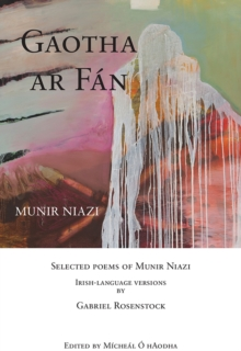 Gaotha ar Fan : Selected poems of Munir Niazi, EPUB eBook