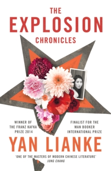 The Explosion Chronicles, Paperback Book