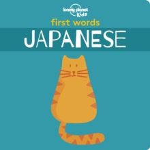 First Words - Japanese, Board book Book