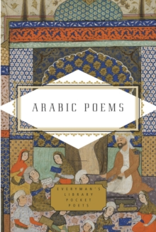 Arabic Poems, Hardback Book