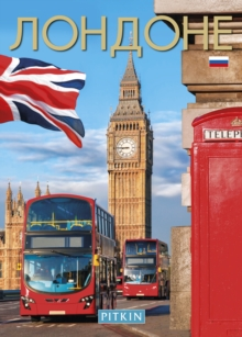 London (Russian), Paperback / softback Book