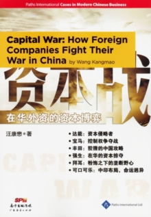 Capital War: How Foreign Companies Fight Their War in China, Paperback Book