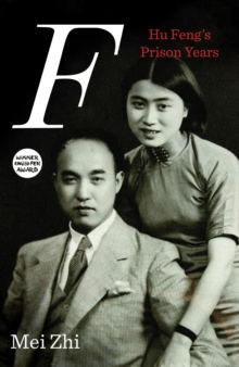 F : Hu Feng and Our Prison Years, Hardback Book
