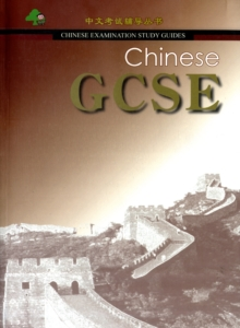 Chinese GCSE: Chinese Examination Guide, Paperback Book