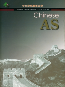 Chinese AS: Chinese Examination Guide, Paperback Book