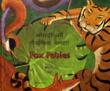 Fox Fables in Hindi and English, Paperback Book
