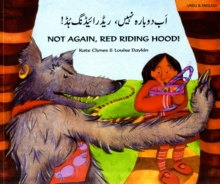 Not Again Red Riding Hood, Paperback Book