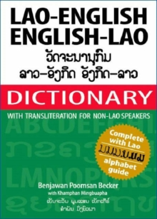 Lao-English and English-Lao Dictionary : Roman and Script - Complete with Lao Alphabet Guide, Paperback Book