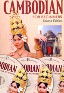 Cambodian for beginners pack ( book and 3 CD s ), Mixed media product Book