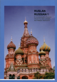 Ruslan Russian 1: A Communicative Russian Course. Pack, Mixed media product Book
