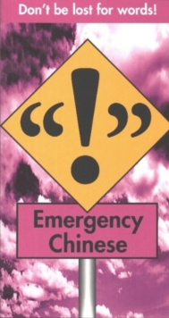 Emergency Chinese, Paperback Book