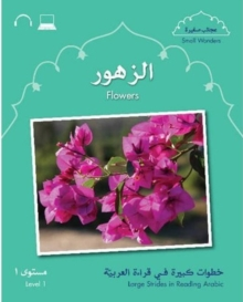 Small Wonders: Flowers : Level 1, Paperback Book