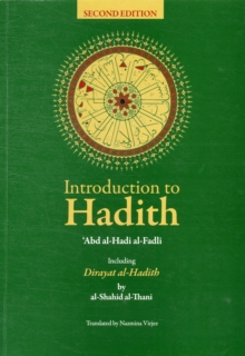 Introduction to Hadith, Paperback Book