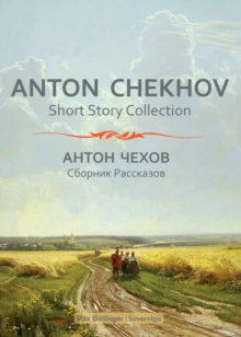 Anton Chekhov Short Story Collection : In A Strange Land and Other Stories v. 1, eAudiobook MP3 eaudioBook