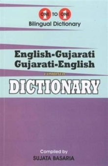 English-Gujarati & Gujarati-English One-to-One Dictionary. Script & Roman (Exam-Suitable), Paperback Book
