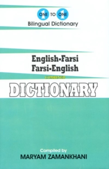 English-Farsi & Farsi-English One-to-One Dictionary, Paperback Book