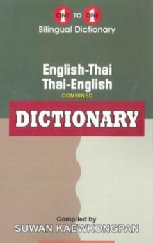 English-Thai & Thai-English One-to-One Dictionary (exam-suitable), Paperback Book
