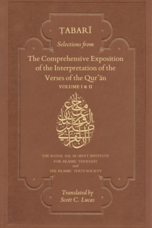 Selections from the Comprehensive Exposition of the Interpretation of the Qur'an : Vol 1 and vol 2, Undefined Book