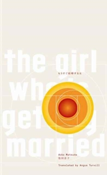 The Girl Who is Getting Married, Pamphlet Book