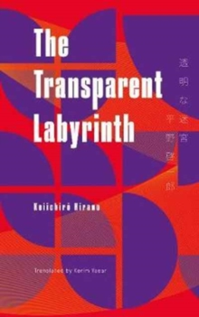 Transparent Labyrinth, Pamphlet Book