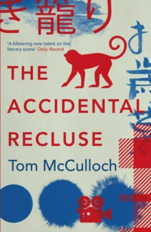The Accidental Recluse, Paperback Book