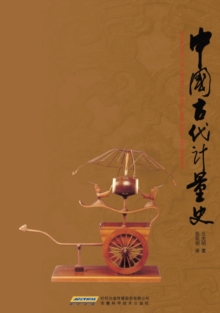 The History of Ancient Chinese Measures and Weights, Hardback Book