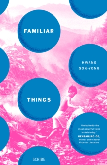 Familiar Things, Paperback Book