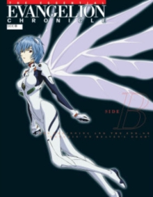 The Essential Evangelion Chronicle: Side B, Paperback / softback Book
