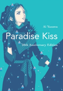Paradise Kiss: 20th Anniversary Edition, Paperback / softback Book