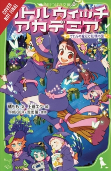 Little Witch Academia (light novel), Paperback / softback Book