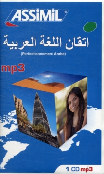 Perfectionnement Arabe, CD-Audio Book