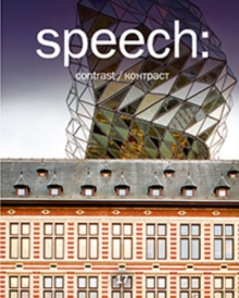 Speech : 17 Contrast, Paperback Book