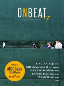 Onbeat Vol 07, Paperback Book