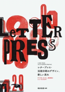 A New Trend in Letterpress Printing, Paperback Book